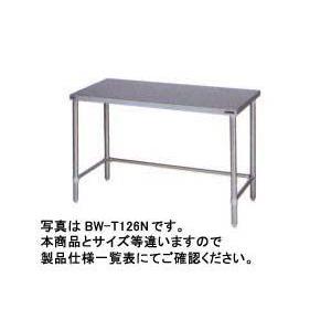 送料無料 新品 マルゼン 調理台 (作業台)三方枠 (バックガードなし) W900*D600*H800 BW-T096N