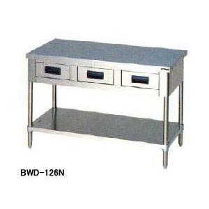 送料無料 新品 マルゼン 調理台 引出しスノコ板付 (バックガードなし) W1000*D600*H800 BWD-106N