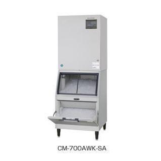 送料無料 新品 ホシザキ 製氷機 700kg CM-700AWK-SA 製氷機/チップアイスメーカー/スタックオンタイプ