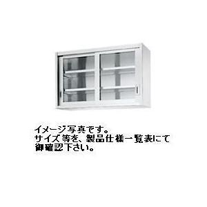シンコー/SINKO 送料無料 新品 吊戸棚(ガラス戸) 吊戸棚(ガラス戸) 吊戸棚(ガラス戸) W1200*D300*H750(mm) HG75-12030 663