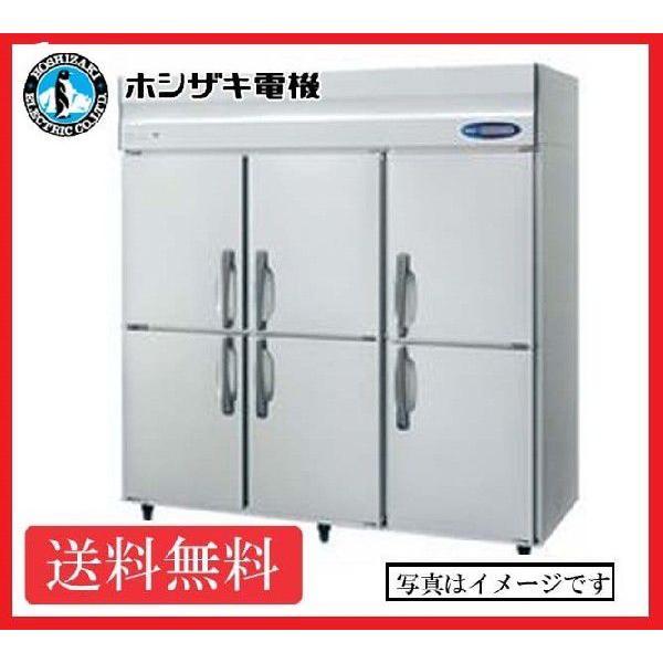 送料無料 新品 ホシザキ 冷蔵庫 6枚扉 HR-180LA3(HR-180LZ3) (200V)
