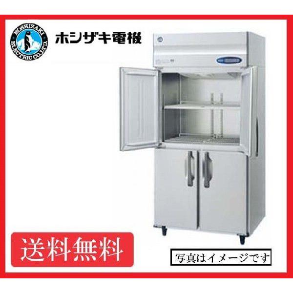 送料無料 新品 ホシザキ 冷蔵庫 4枚扉 HR-90LA3-ML(HR-90LZ3-ML) (200V)