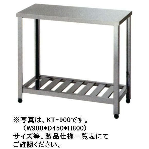 送料無料 新品 アズマ 作業台 W1500*D600*H800 HT-1500