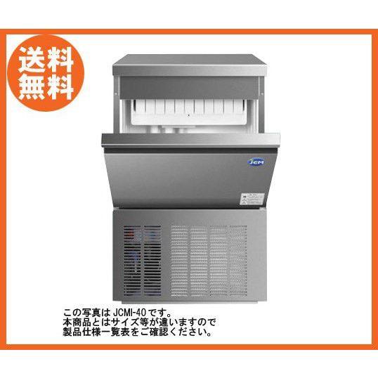 送料無料 新品 ジェーシーエム 製氷機55kgタイプ W630*D525*H800 JCMI-55