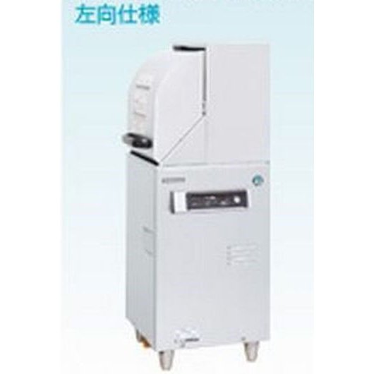 送料無料 新品 ホシザキ 業務用食器洗浄機 JW-350RUB-L