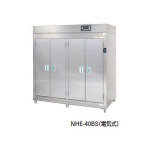 送料無料 新品 タニコー 食器消毒保管庫1840*950*1900 NHE-40BS