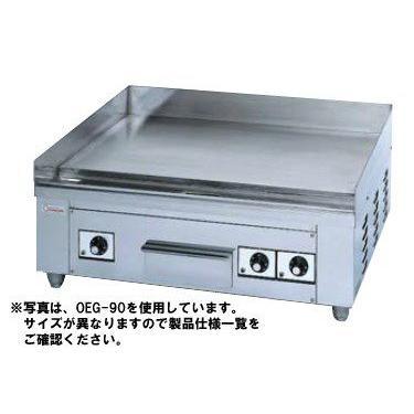 送料無料 押切電機 電気グリドル OEG-60