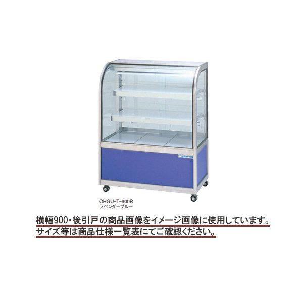 送料無料 新品 大穂 冷蔵ショーケース前引戸背面壁付 GU-Tf-700FK