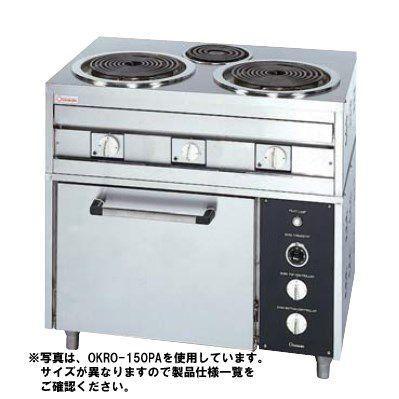 送料無料 押切電機 電気レンジ(オーブン付) OKRO-150PB