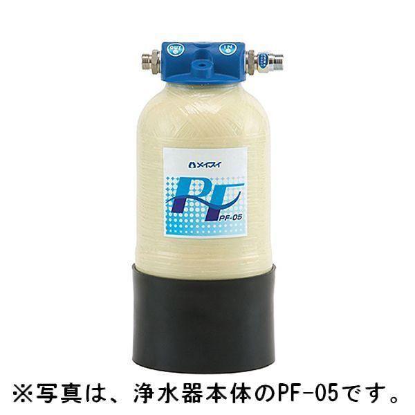 送料無料 新品 メイスイ 業務用浄水器I型PFシリーズPF-05交換用ユニット PF-05C