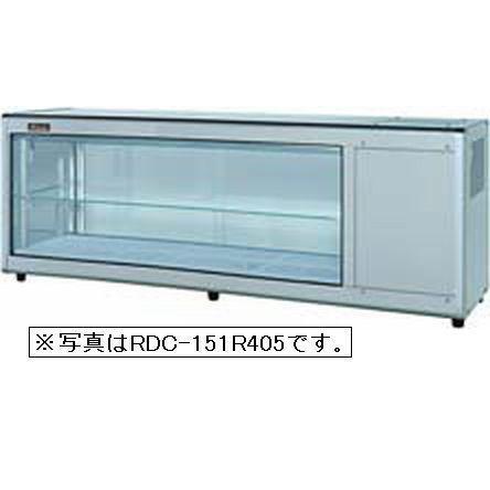 送料無料 新品 ネスター 冷蔵ディスプレイケース 片面スライド(132L 左ユニット)RDC-151L405