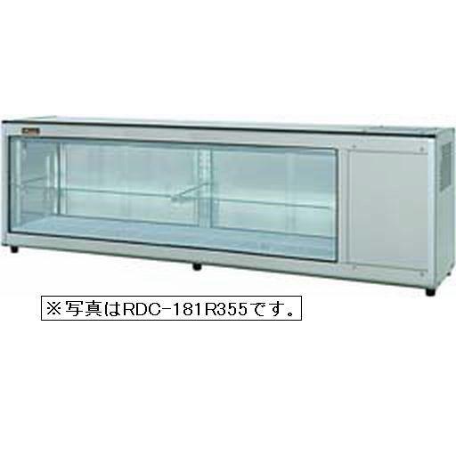送料無料 新品 ネスター 冷蔵ディスプレイケース 片面スライド(143L 左ユニット)RDC-181L355