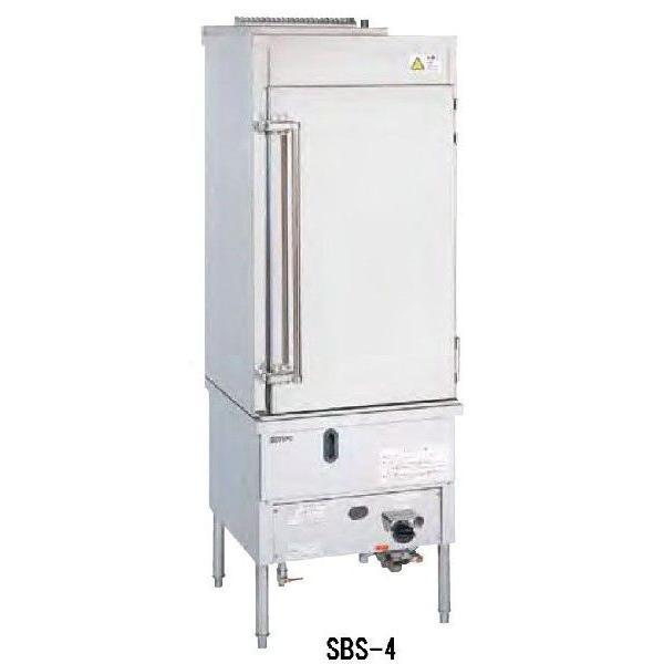 送料無料 新品 SANPO ガス式スーパーボイラー(扉タイプ) SBS-4
