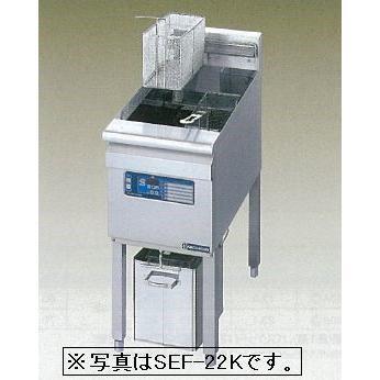 送料無料 新品 ニチワ電機 オートリフト電気ディープフライヤー (30L) SEF-22K-2L