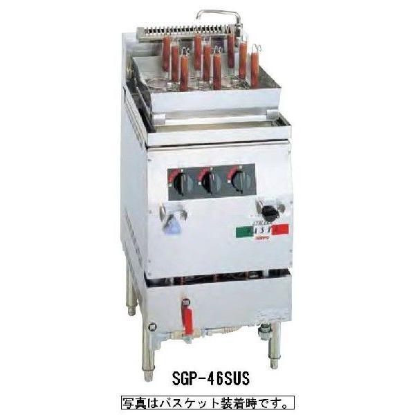 送料無料 新品 SANPO ガス式パスタボイラー SGP-46SUS