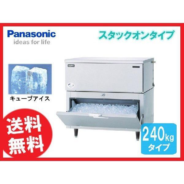 送料無料 新品 パナソニック(旧サンヨー) 製氷機 240K SIM-S240WT-B2 (200V)
