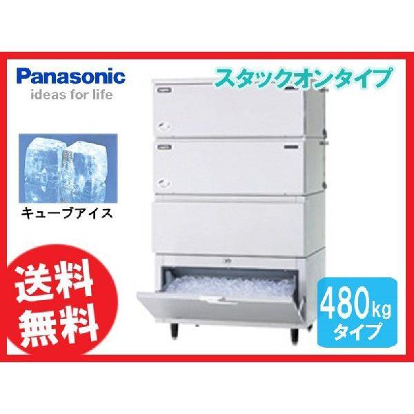 送料無料 新品 パナソニック(旧サンヨー) 製氷機 480K SIM-S480W-HB2 (200V)