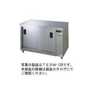 送料無料 新品 タニコー 電気式ディッシュウォーマー1200*750*800 TEDW-120AW