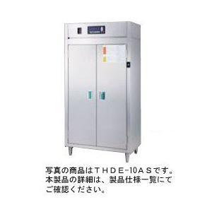 送料無料 新品 タニコー 高機能型 電気式熱風消毒保管庫580*550*1900 THDE-5AS