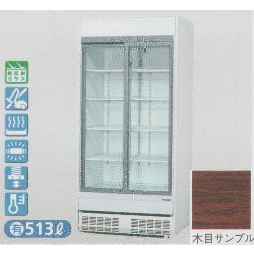 送料無料 新品 サンデン リーチイン冷蔵ショーケース(木目 513L) TRM-M30XE