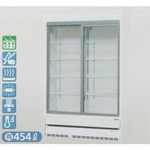 送料無料 新品 サンデン リーチイン冷蔵ショーケース(454L) TRM-SS40XE