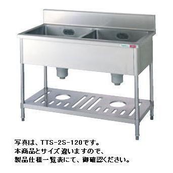 送料無料 新品 タニコー 二槽シンク (バックガードあり) W1200*D750*H850 TA-2S-120A