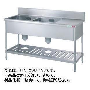 送料無料 新品 タニコー 台付二槽シンク (バックガードあり) W1800*D600*H850 TA-2SB-180