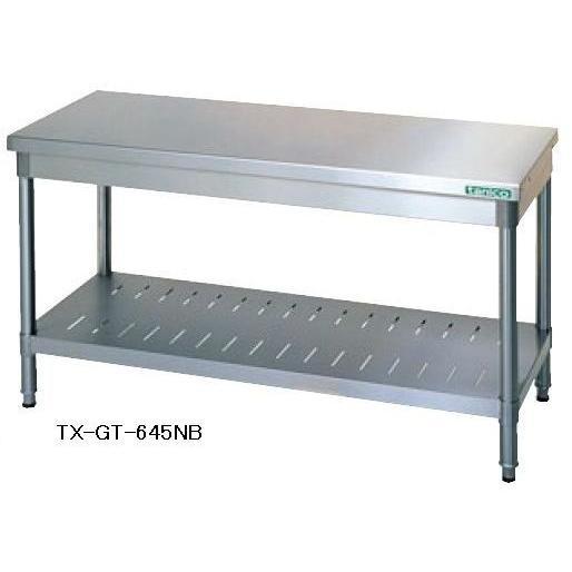 送料無料 新品 タニコー コンロ台 (バックガードなし) W600*D450*H650 TX-GT-645NB