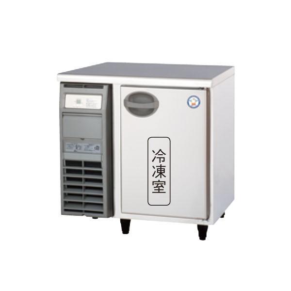 送料無料 新品 フクシマ コールドテーブル1枚扉冷凍庫 YRC-081FM2 受注生産