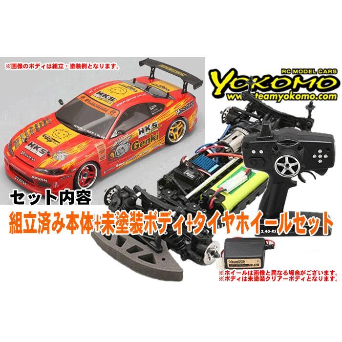 送料無料 ヨコモ ドリフトレーサー+D1バージョンボディセット 品番DP-DRG3-HKSSA