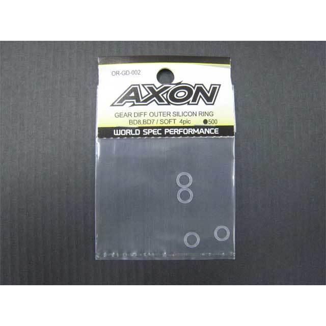 送料無料 AXON(アクソン) ヨコモBD8用ギヤデフアウターOリング SOFT 4pic #OR-GD-002 kite