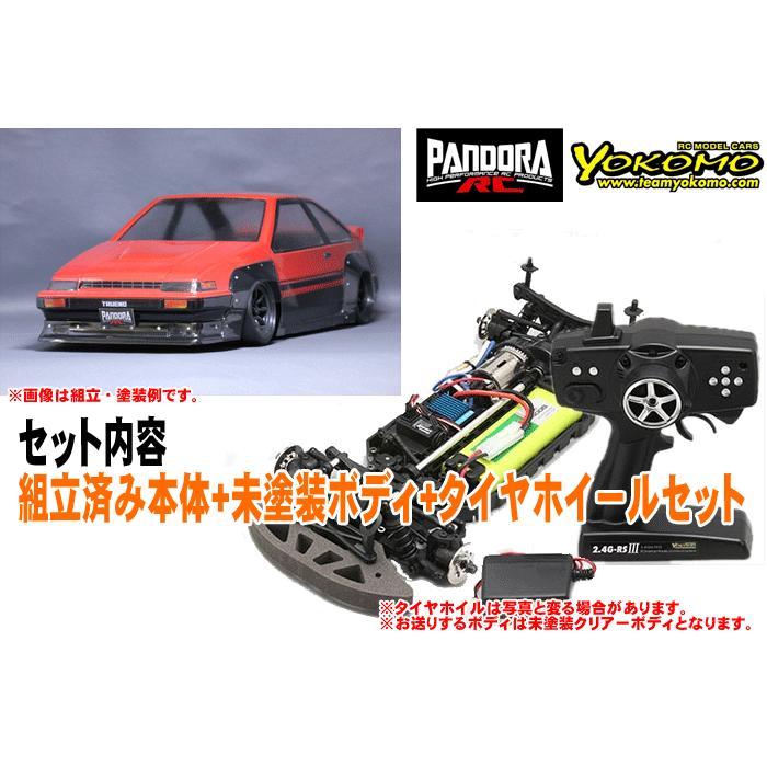 送料無料 ヨコモ 組立済ドリフトレーサーセット+パンドラRC Toyota AE86 トレノ-N2 PAB-2102