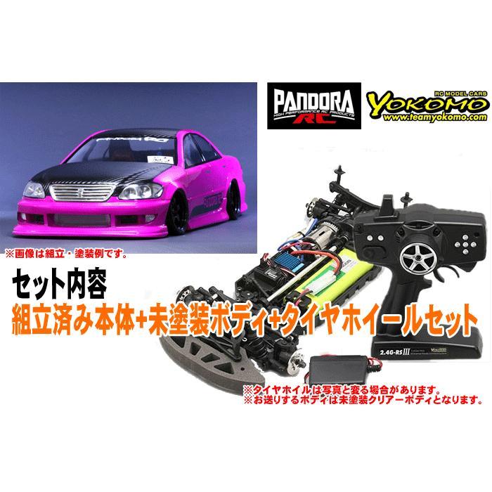 送料無料 ヨコモ 組立済ドリフトレーサーセット+パンドラRC Toyota マークII 110 iR-V PAB-2104