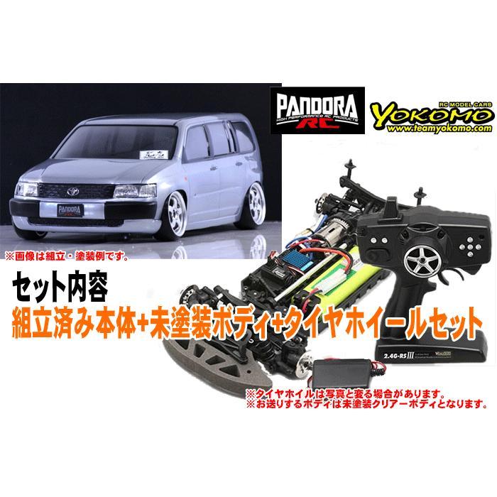 送料無料 ヨコモ 組立済ドリフトレーサーセット+パンドラRC Toyota プロボックス #PAB-2164