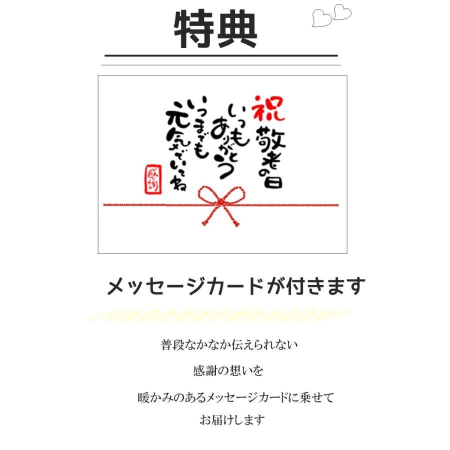 造花 送料無料 ワンちゃん アレンジメント ラッピング無料 メッセージカード付 敬老ギフト 敬老の日 kitutuki 05