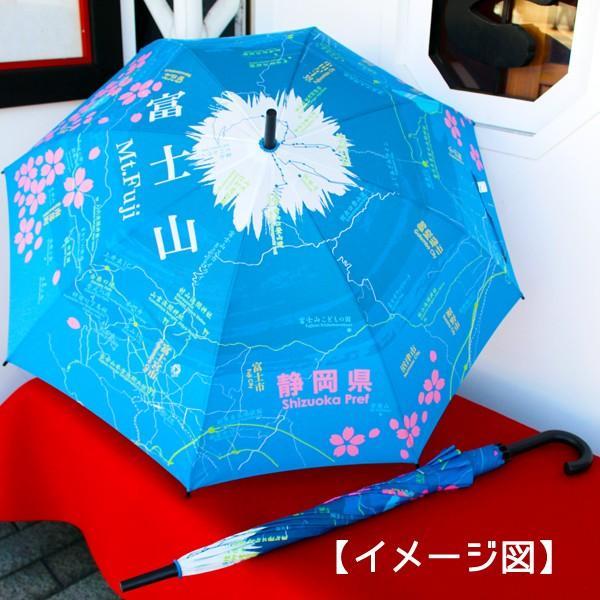 【きうち屋】富士傘(大人用)【富士山傘・土産】|kiuchiya|03