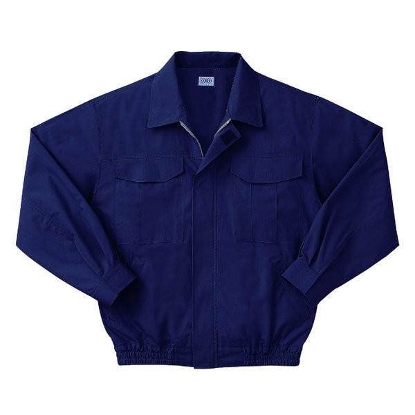 【直送】空調服 綿薄手長袖作業着 M-500U 〔カラーダークブルー: サイズLL〕 電池ボックスセット