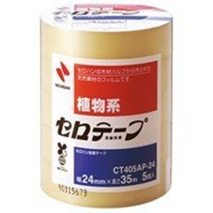 【直送】ニチバン セロテープ CT405AP-24 24mm×35m 150巻