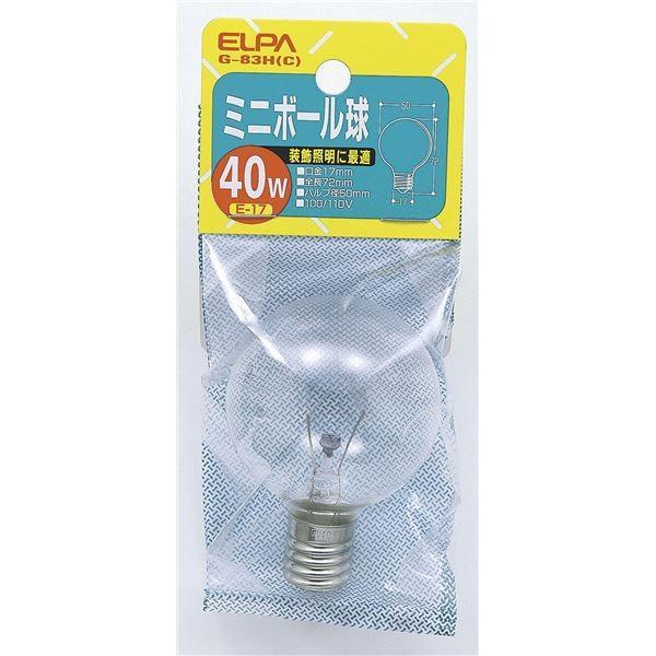 【直送】(業務用セット) ELPA ミニボール球 電球 40W E17 E17 G50 クリア G-83H(C) 〔×25セット〕