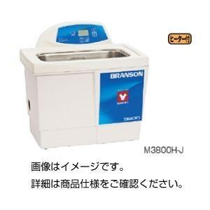 【直送】超音波洗浄器 M3800-J