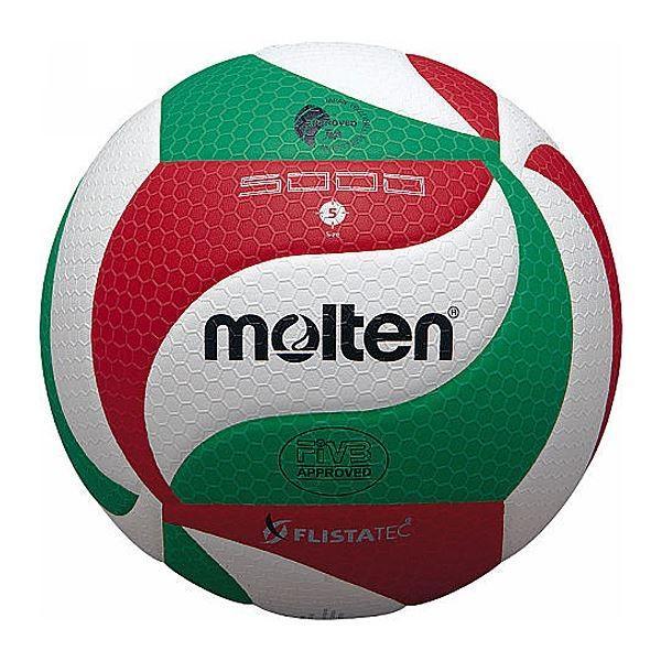 【直送】〔モルテン Molten〕 バレーボール 〔5号球 フリスタテック〕 人工皮革 V5M5000 〔運動 スポーツ用品〕