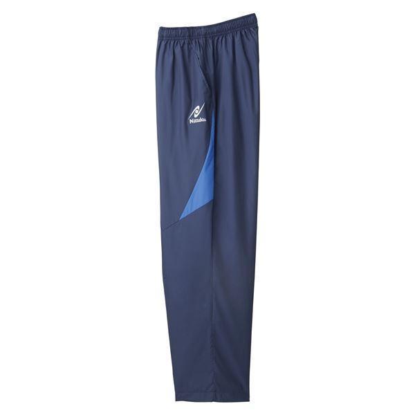 【直送】ニッタク(Nittaku) 卓球アパレル LIGHT WARMER SPR PANTS(ライトウォーマーSPRパンツ)男女兼用 NW2849 ブルー XO