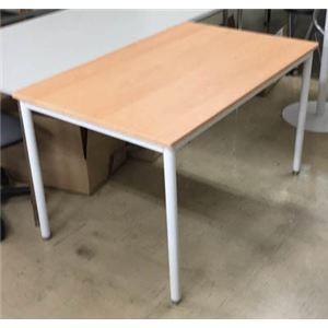 【直送】多目的 ミーティングテーブル/会議テーブル 〔幅135cm ナチュラル〕 スチールフレーム