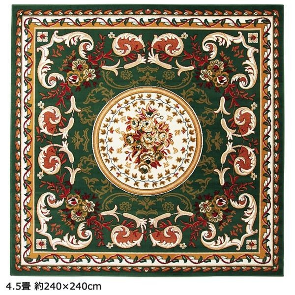 品質は非常に良い ベルギー製ウィルトン織カーペット/絨毯 〔王朝グリーン 6畳 長方形 約240cm×330cm〕 約240cm×330cm〕 長方形 〔リビング 6畳・玄関・ダイニング〕, 美陽堂 BIYOUDO:1d5c32ff --- grafis.com.tr
