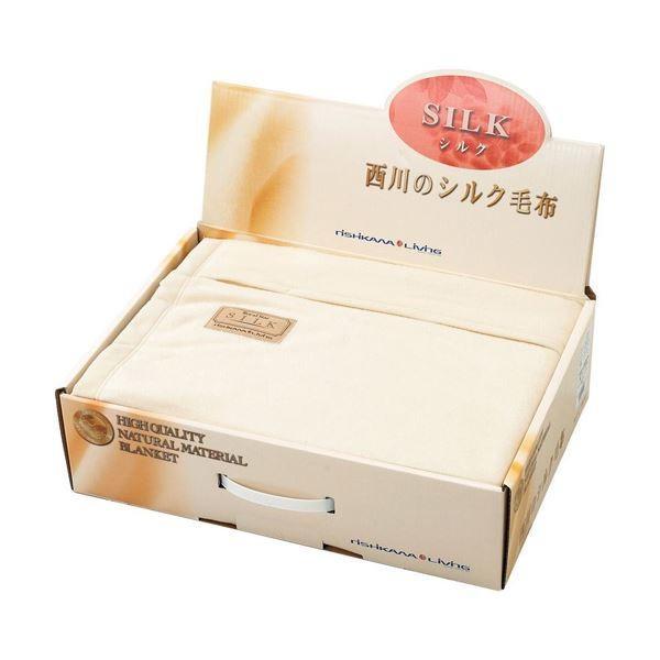 【直送】西川リビング 高級天然素材 ジャカード織シルク毛布(毛羽部分) B3172059 B4170528