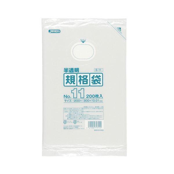 【直送】 ジャパックス HD規格袋 半透明 11号200×300×厚み0.01mm E-11 1パック(200枚) 〔×30セット〕