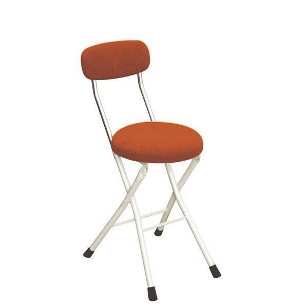 【直送】円座 折りたたみ椅子 〔4脚セット オレンジ×ミルキ-ホワイト〕 幅33cm 日本製 スチール 『ラウンドクッションチェア』 『ラウンドクッションチェア』