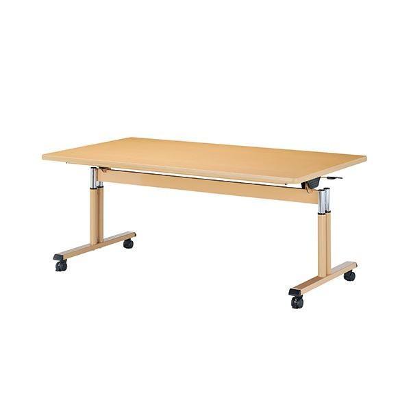 【直送】NK 折畳式昇降テーブル FITJ-1690S