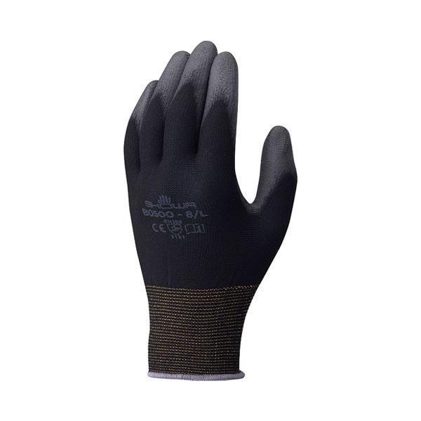 【直送】ショーワグローブ パームフィット手袋 B0500 ブラック L〔×50セット〕