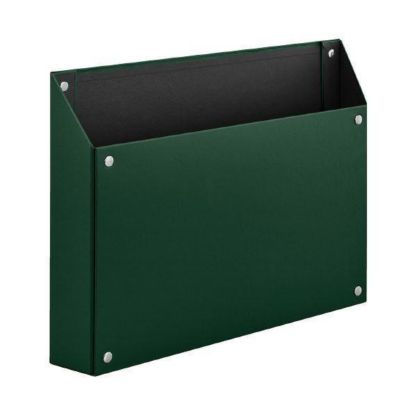 【直送】キングジム マグケース ヨコ 緑 緑 緑 4785ミト〔×30セット〕 aa7